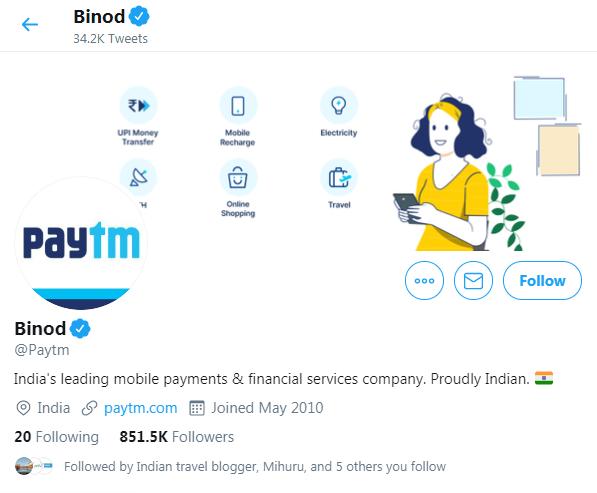 ट्विटर पर Paytm हुआ 'Binod', जानें क्या है वजह?