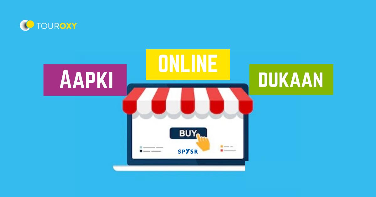 Aapki Online Dukaan