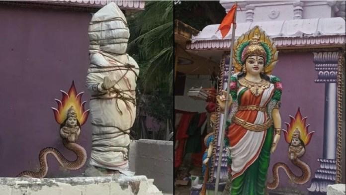 अब नहीं ढकी जाएगी 'भारत माता', हिन्दुओं के विरोध से झुका प्रशासन: मिशनरियों ने किया था प्रतिमा का विरोध
